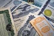Покупаем ЦЕННЫЕ БУМАГИ акции :  Алроса,  Ростелеком,  Лукойл,  ПАО «МРСК Центра и Приволжья» цена курс