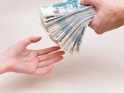 Продажа акций ОАО Транснефть,  Лукойл,  Сбербанк,  Ростелеком,  Норильский