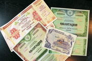 акции ростелеком,  полюс золото,  норильский никель,  роснефть,  продать в Рязани