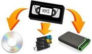Профессиональная оцифровка видеокассет